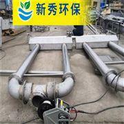 XB旋轉式潷水器設備
