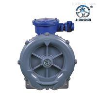 FB-5防爆漩涡气泵