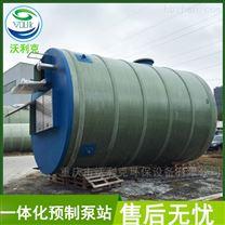 四川定制雨水一体化提升泵站现货供应