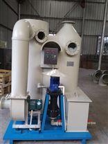 一体化喷淋塔,酸雾废气处理设备