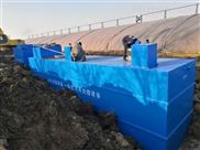 生产城镇生活污水处理设备厂家