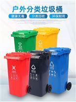 户外分类塑料垃圾桶环卫挂车桶