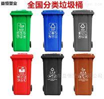陕西户外分类垃圾桶大号加厚塑料供应厂家