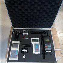 FY-S型數字綜合氣象儀,輕便綜合觀測儀