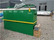 企业废水处理设备商场一体化设备处理