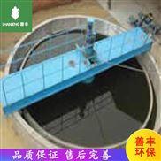 中心传动刮泥机吸泥机桥式不锈钢排泥设备