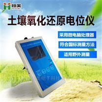 土壤氧化还原电位仪器