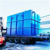 BSNDM-15生活一体化污水处理设备的作用