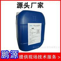 反渗透专用膜阻垢剂价格(标液)