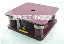 冲床减震器 裁断机减振器 刀模冲切避震器厂