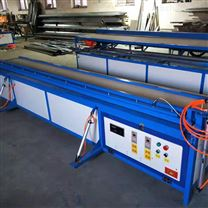 自动热成型管道护角折弯机专业生产