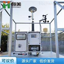 贝塔射线扬尘监测雷竞技官网app