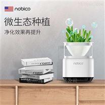 诺比克卧室空气净化器迷你家用除甲醛负离子