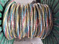 耐火电力电缆NH-VV、NH-VV22、NH-YJV、NH-YJV22