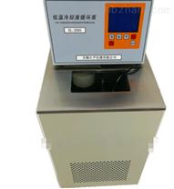 液晶型低温冷却循环泵