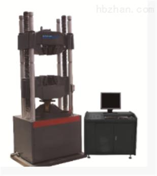 微机控制电液伺服材料试验机