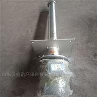 BSNBQ-10机械曝气机