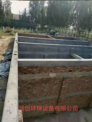 RC50吨洗衣废水处理机-厂家直销