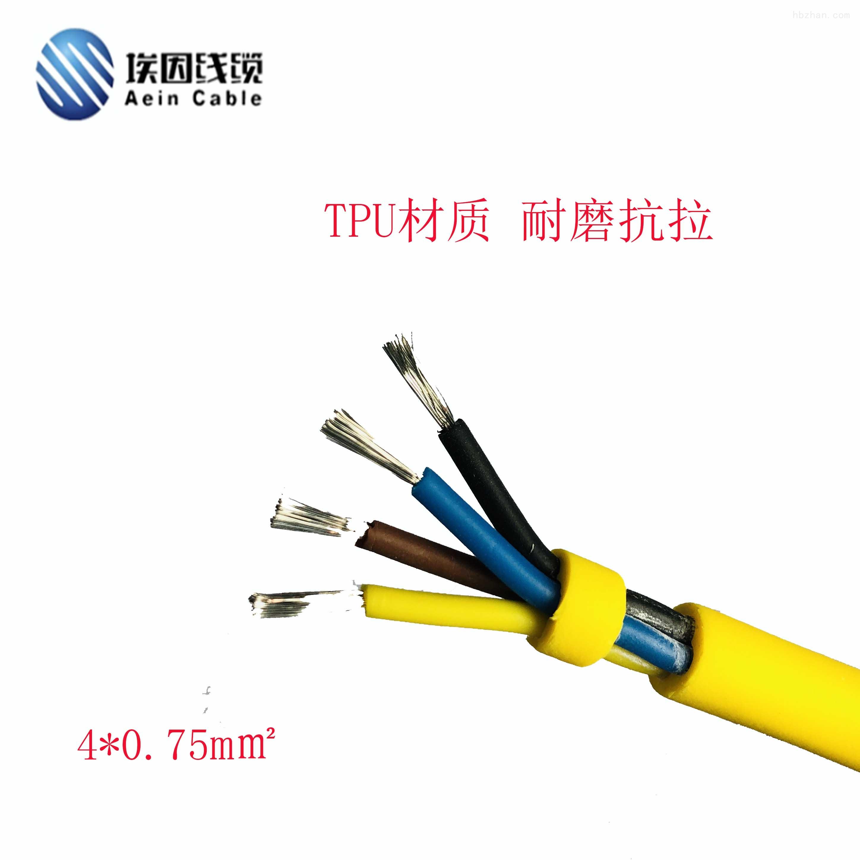 国产替代德国ConCab CC-Schleppflex电缆