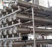 煤化工油水分离设备 分离浓缩装置