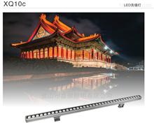 上海亚明LED洗墙灯XQ10C 24V 1000mm IP67