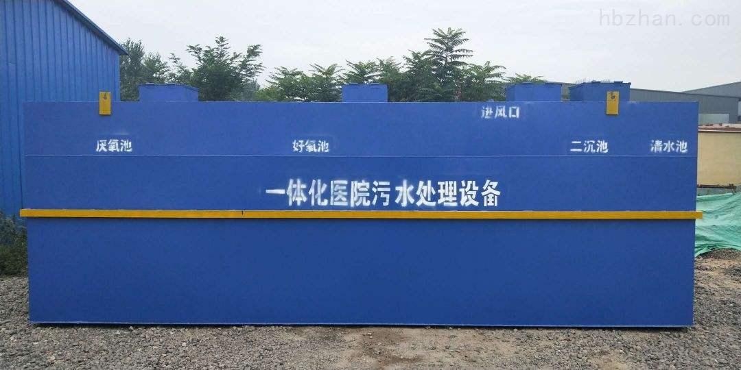 城镇食品加工厂废水处理装置案例