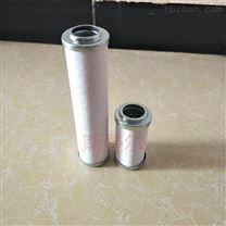 高压聚结滤芯 燃气滤芯规格可定做