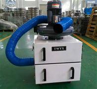 MCJC-7500工业打磨抛光专用粉尘除尘器