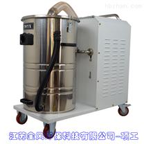 工業吸塵機