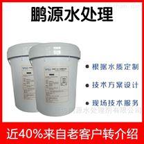 反渗透系统专用药剂-专业厂家直销