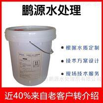 北京反渗透阻垢剂价格