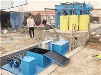 河北石家庄一体化污水处理地埋设备