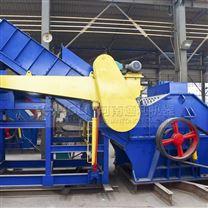 废钢破碎机 粉碎机生产线