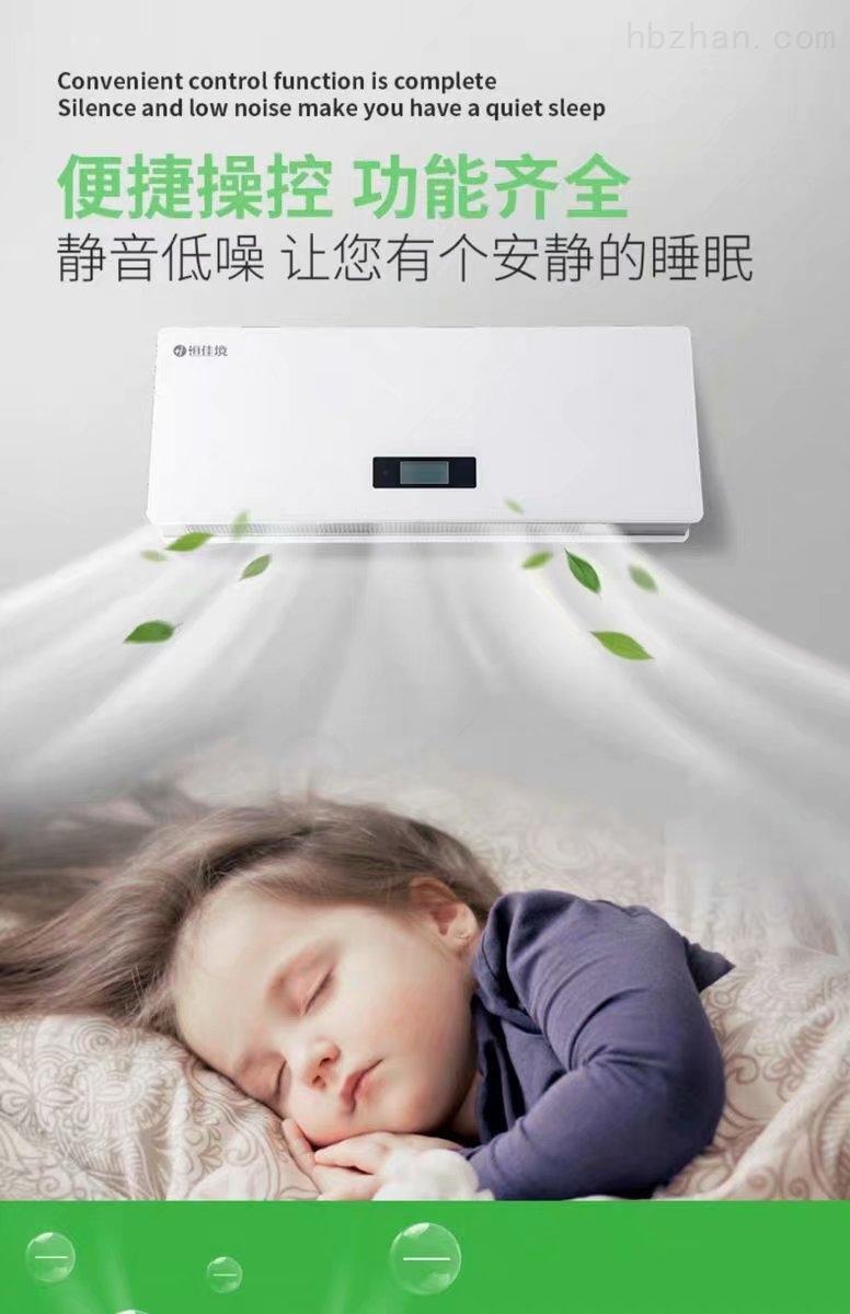 鼎城区门诊空气消毒净化器验收