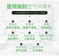 DY-500桐梓县门诊用立柜式空气净化器工程
