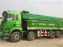 工业固废运输服务