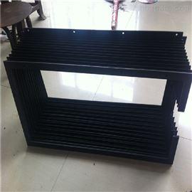 三防布耐温机床导轨风琴防护罩