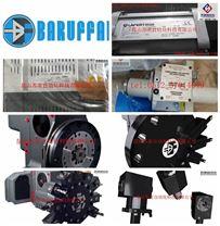 B5602P-01121-1,B5602P-01101,B5602P-012