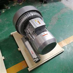 蒜頭清洗設備用高壓風機