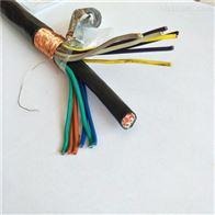HAVP扩音系统电缆13*32/0.15+4*48/0.2