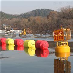 厂家直销自动升降式塑料拦污漂排