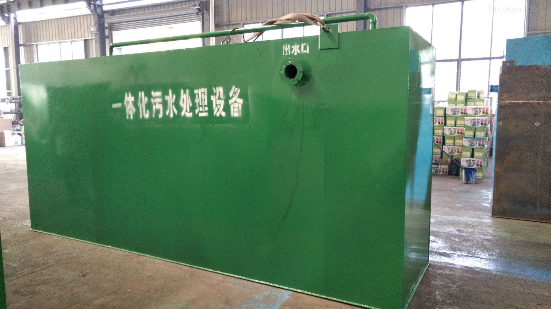 精选屠宰污水处理设备工艺