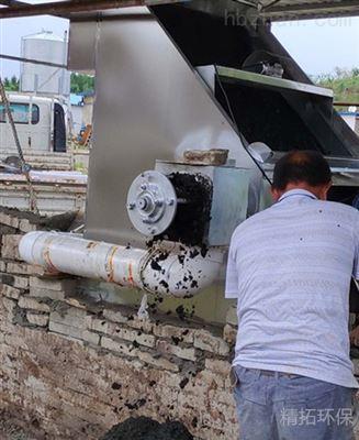 豬場用水泡糞幹濕分離機