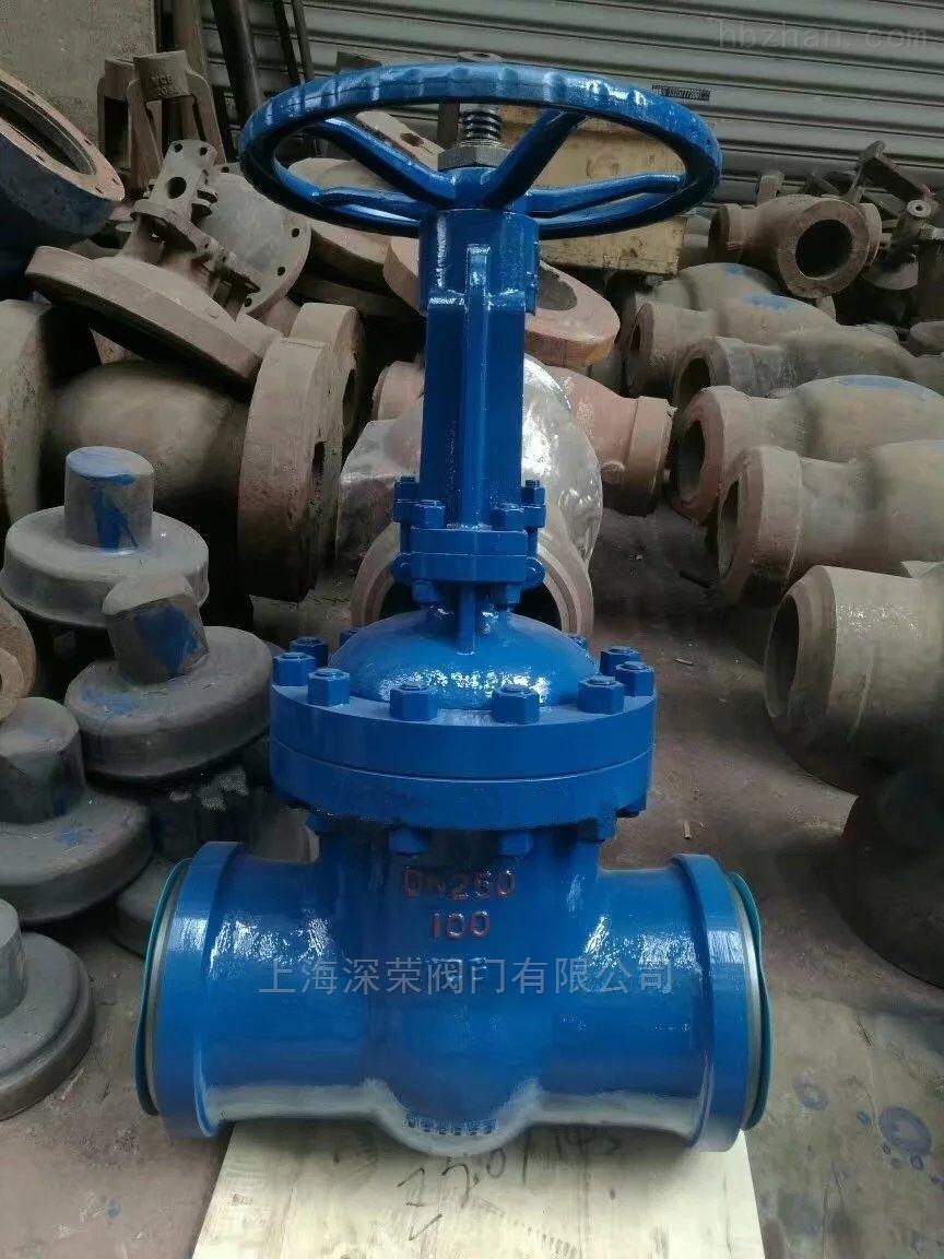 3500Lb蜗轮美标高压焊接闸
