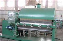 染料专用滚筒刮板干燥机