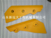 推土机用 16y-40-00001台车架护罩
