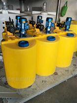 水处理塑料搅拌罐/PAM防冻液pe搅拌桶