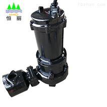 耦合式潜水射流曝气机安装方法