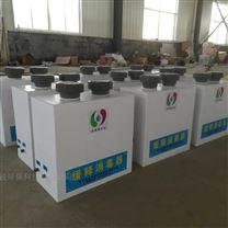 贵州缓释消毒器专业厂家生产价格优惠
