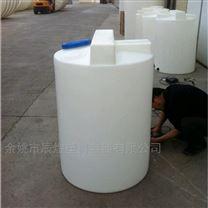 0.5立方缓蚀剂计量投加药搅拌桶